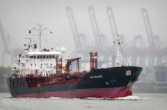 """""""限硫令""""倒计时 长城润滑油环保科技护航""""海运重"""