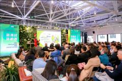 埃顿苏伊士新创建强强联手 为工业和商业客户开发智
